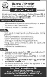 Jobs in Bahria Islamabad 2018