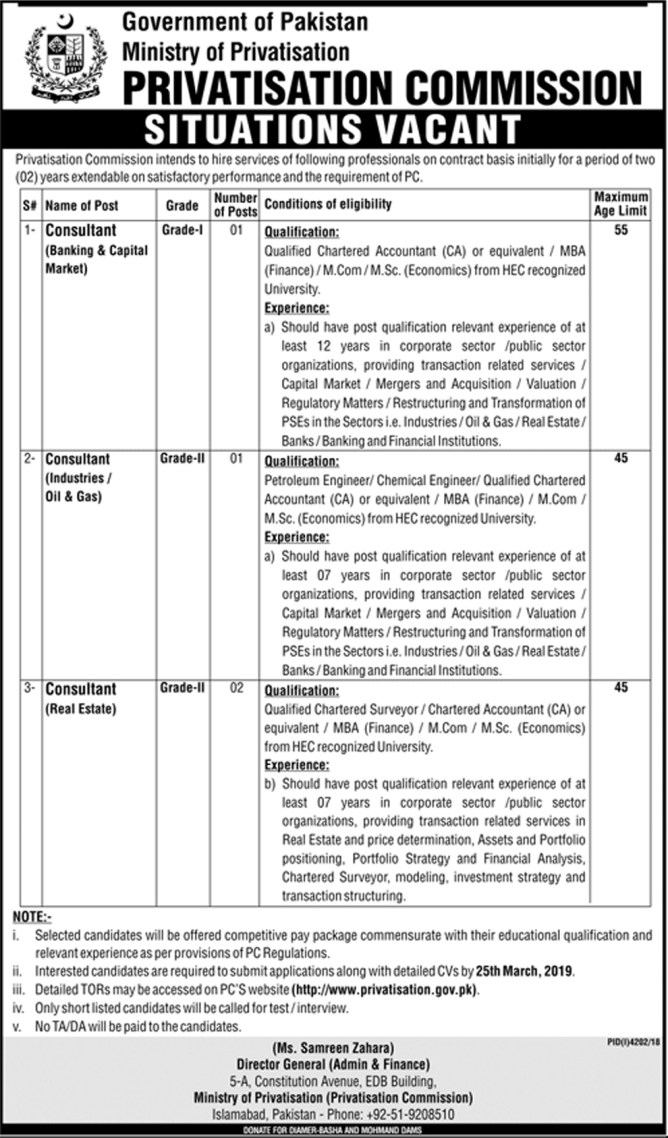 Jobs in Ministry of Privatisation 2019