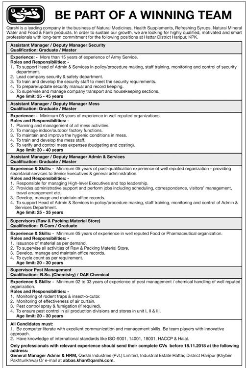 jobs in qarshi industries