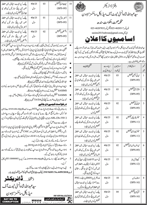 Jobs in medical colleges 2019