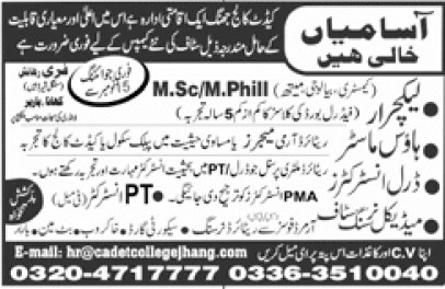 Jobs in pak army 2018