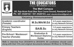 education jobs 2019