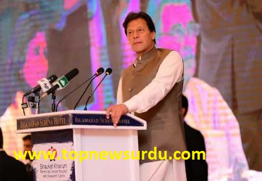 imran khan picture