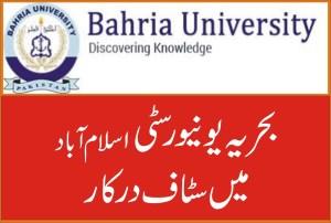 jobs in bahria university islamabad 2019