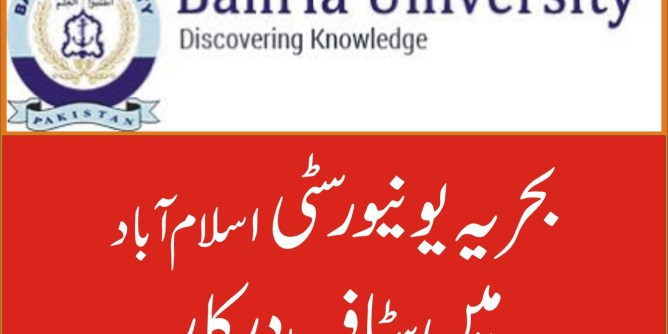 jobs in bahria university islamabad 2019