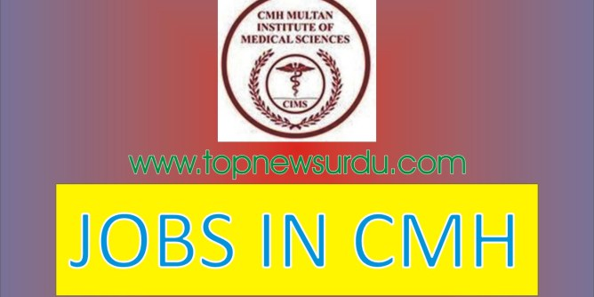 jobs in cmh multan 2019