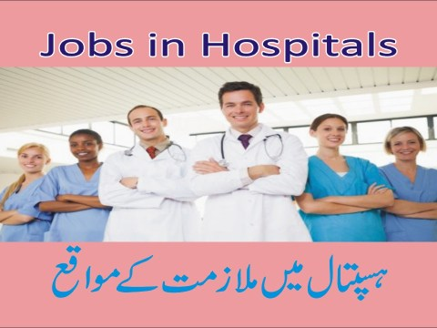 jobs in hospital