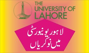 jobs in lahore university