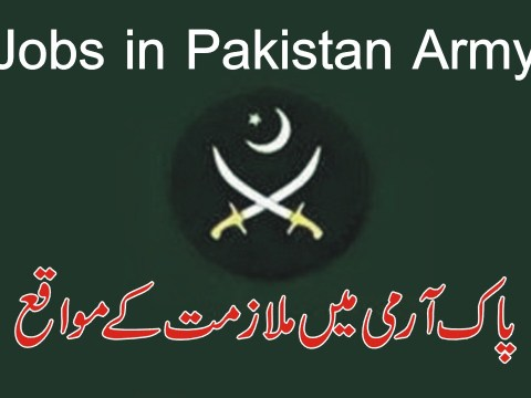 jobs in pak army