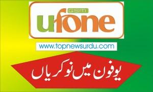 jobs in ufone company 2019