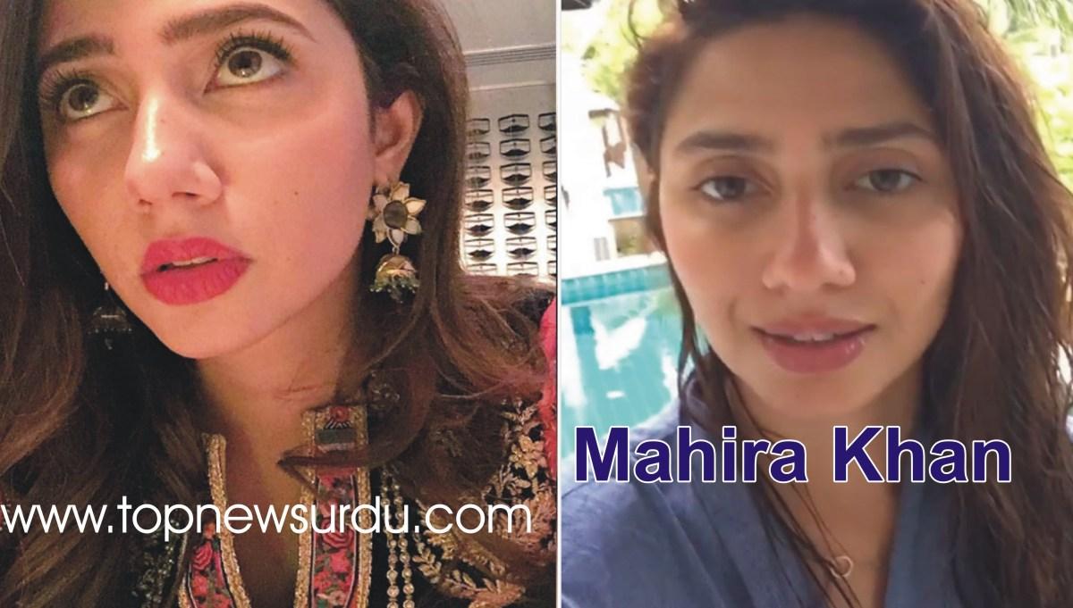 مہوش اور ماہرہ خان کا اصل چہرہ بے نقاب