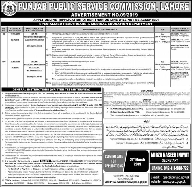 public service commission jobs 2019