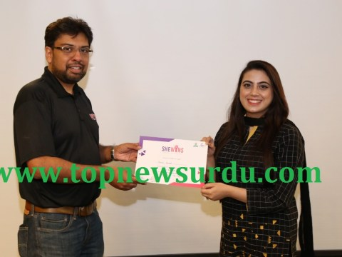 punjab information technology board photo