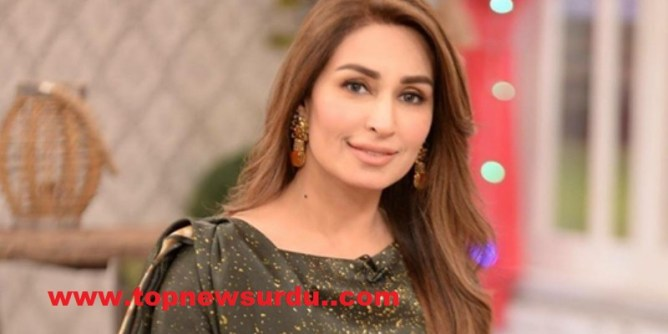reema khan pictures