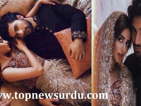 sajal ali husband pic