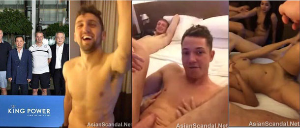 Leicester City Sex Tape Fucking Like Champs  The Male