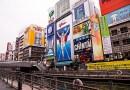 10 โรงแรมย่านนัมบะ (Namba,Osaka) กลางแหล่งช็อปปิ้ง เดินทางแสนสะดวก