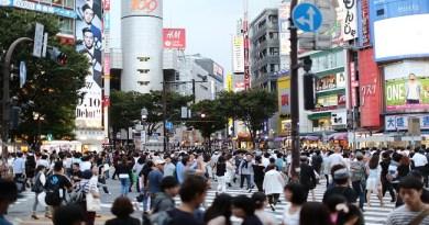 10 อันดับโรงแรมยอดนิยม ใจกลางกรุงโตเกียว ย่านชิบูย่า (Shibuya)