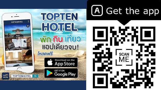 TOPTENHOTEL Application จัดอันดับโรงแรม ที่พัก ที่กิน ที่เที่ยว LOGO