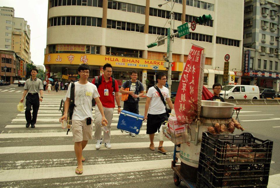 Sweet Potato Mama Taiwan Volunteer Tour