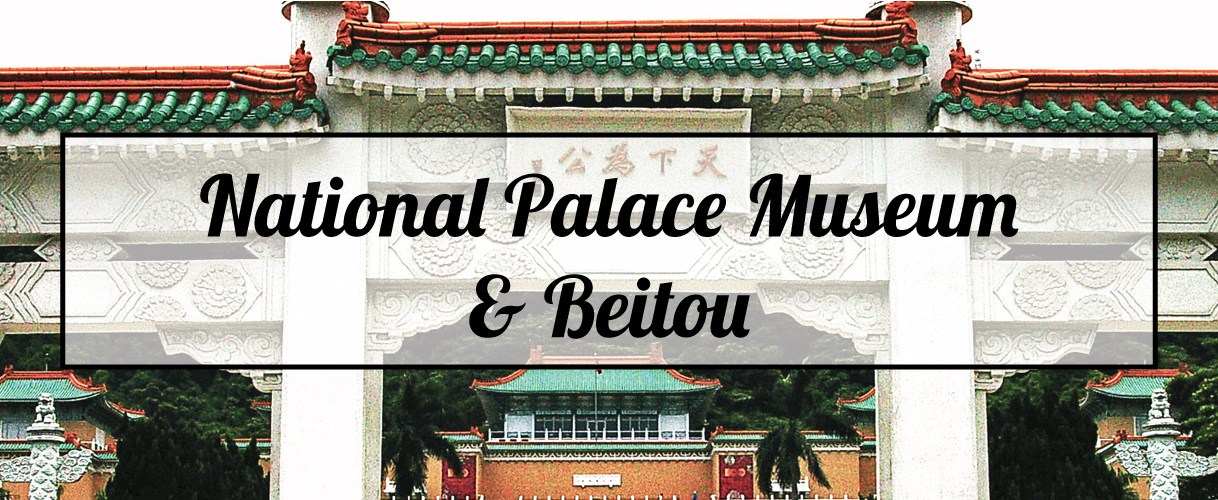 1 Day: Beitou & National Palace Museum