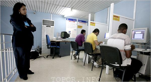 Интернет-кафе на Кубе