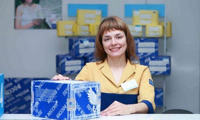 Сотрудница Почты России