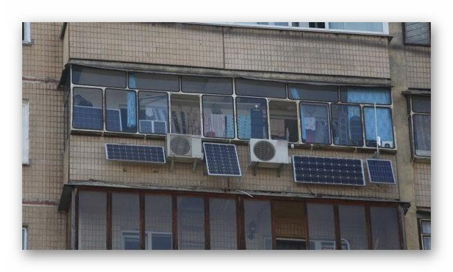 Солнечные батареи в квартире