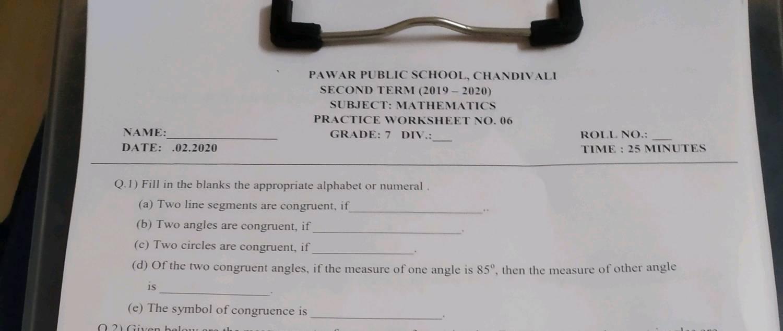 hight resolution of PAWAR PUBLIC SCHOOL