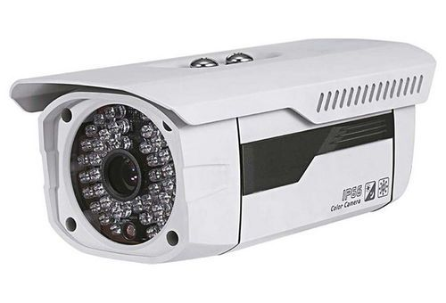 Kamera_IP_BCS-TIP7300IR