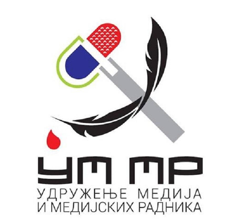 УММР уочи државне расправе: нова Стратегија уништиће медијско срце Србије, хиљаду новинара без посла, заједно зауставити суноврат