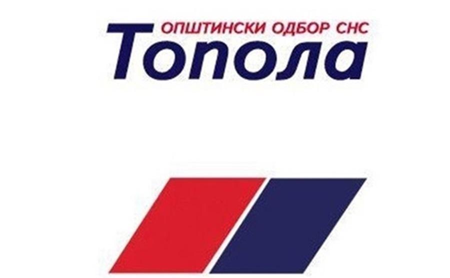 СНС Топола ; Због самовоље Јовановића од суботе смо у опозицији, борићемо се за промене