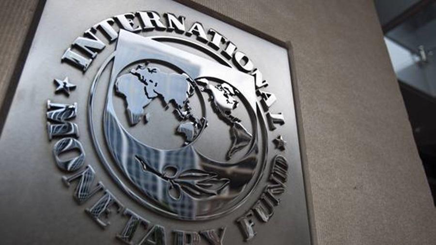 Eво на шта се Србија обавезала ММФ -у