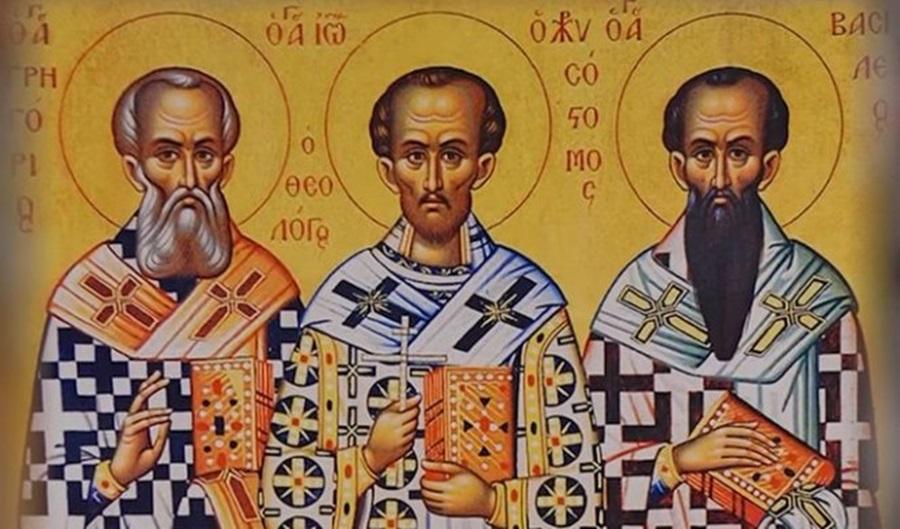 Данас славимо Света три Јерарха