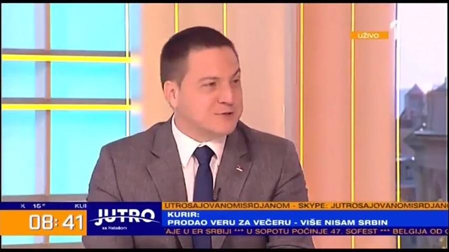 Србији недостају инспектори