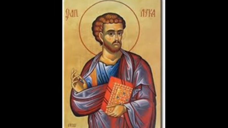 Данас је Свети Лука
