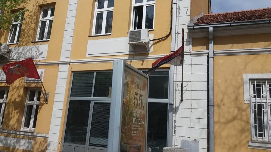 """У Тополи расписан јавни позив за финансирање пројекта """"Добра управа – директно учешће грађана"""""""
