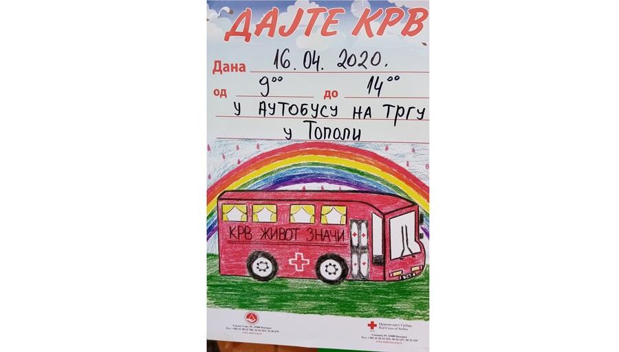 Добровољна акција давања крви у четвртак у Тополи