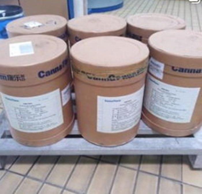 Галеника произвела 372.000 таблета хлорокина
