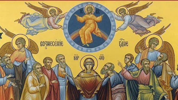 Данас славимо празник Христовог Вазнесења – Спасовдан: Ово су обичаји везани за данашњи дан