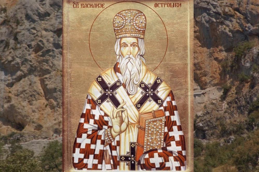 Данас је Свети Василије Острошки: Велики чудотворац и исцелитељ, нада и утеха болесних