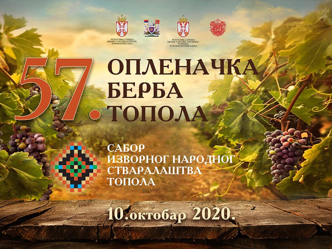 57. Опленачка берба и Сабор изворног народног стваралаштва у Тополи, ове године без традиционалног вашара