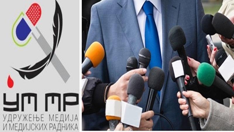 Удружење медија и медијских радника организује обуку за телевизијске сниматеље и водитеље