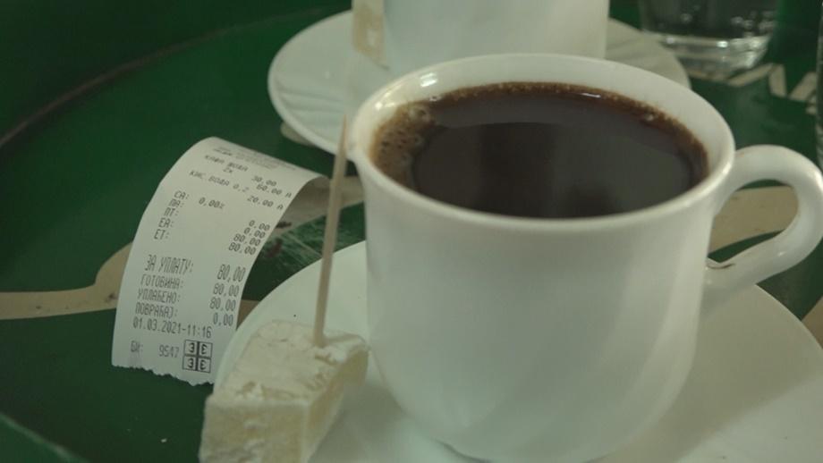 Док на Златибору попијете једну у Котражи можете попити десет: Кафа и кисела вода у Драгачеву за само 40 динара