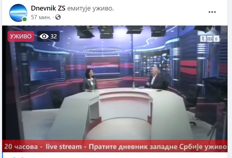 Дневник западне Србије од вечерас уживо путем друштвених мрежа