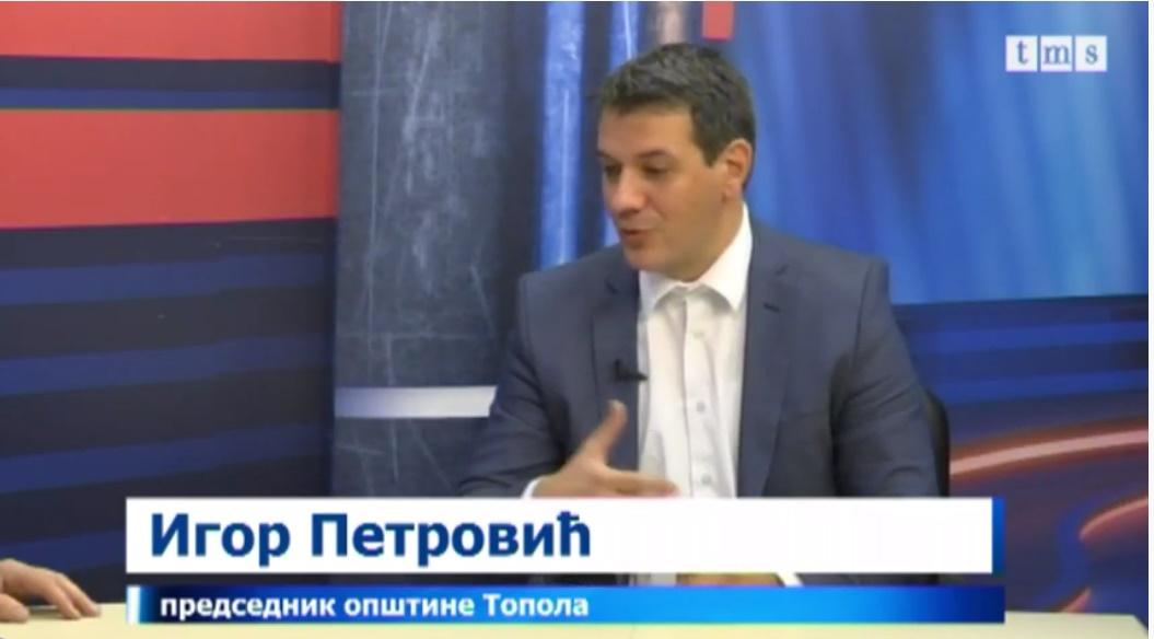 Петровић: Политичке страсти у Тополи су узавреле, ми имамо већину и то ћемо у наредном периоду доказати (ВИДЕО)