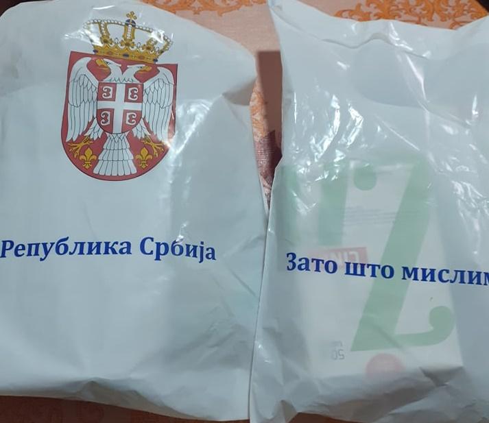 Стигли пакети са витаминима за пензионере у Тополи