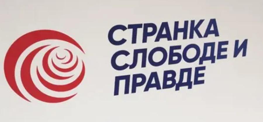ССП Топола: И ове године руководство општине Топола не показује бригу за основце