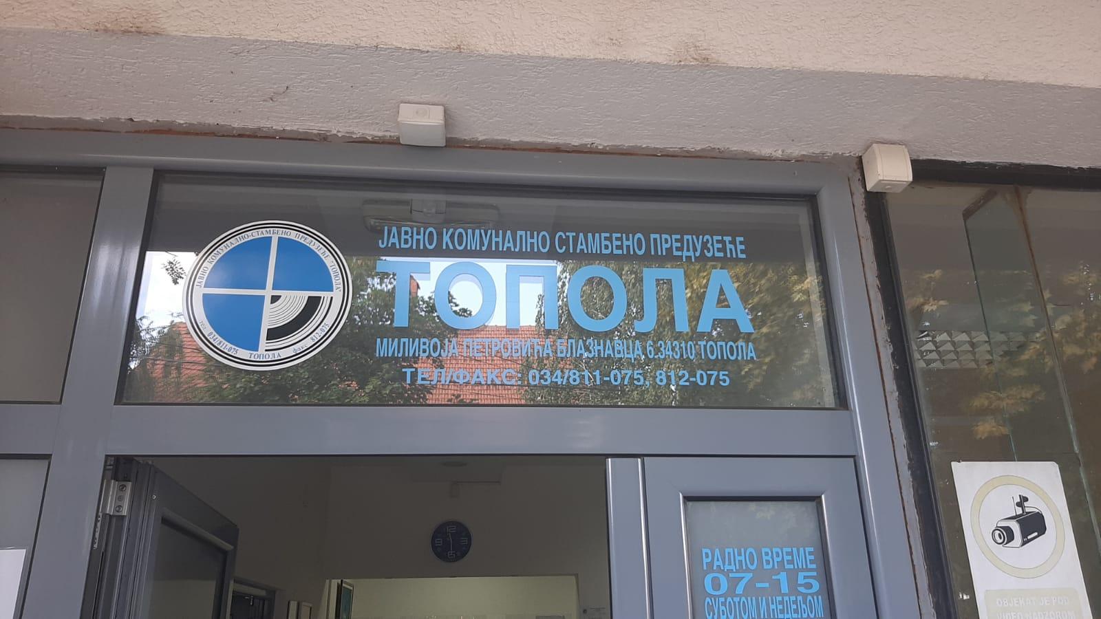 Неповољна хидролошка ситуација у Тополи, рестрикције и даље на снази, цистерна наредна два дана у Жабарима