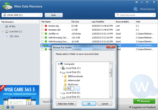 Wise Data Recovery 4.11 Serial Key With Crack Download Here